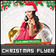 Christmas Event Flyer + Facebook Cover - GraphicRiver Item for Sale