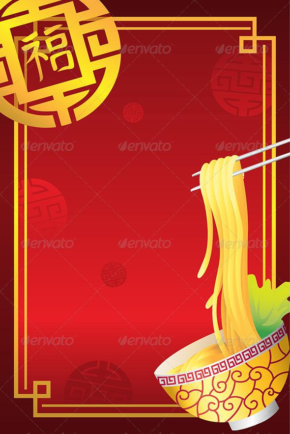 Chinese Noodle Restaurant Menu - Decorative Vectors