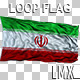 Iran Loop Flag - VideoHive Item for Sale