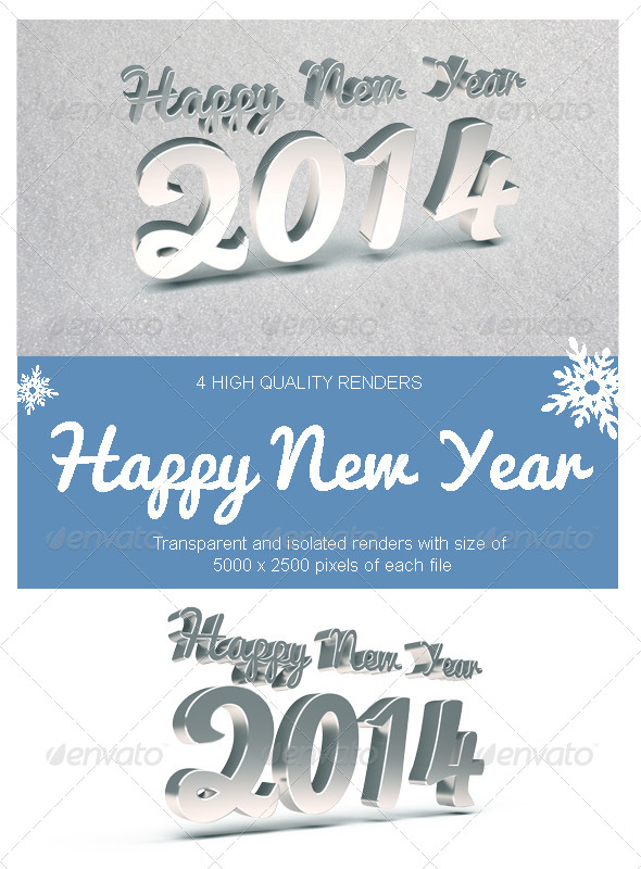 Happy New Year 3D - 3D Backgrounds