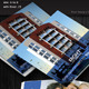 Architecture Portfolio Brochure - GraphicRiver Item for Sale