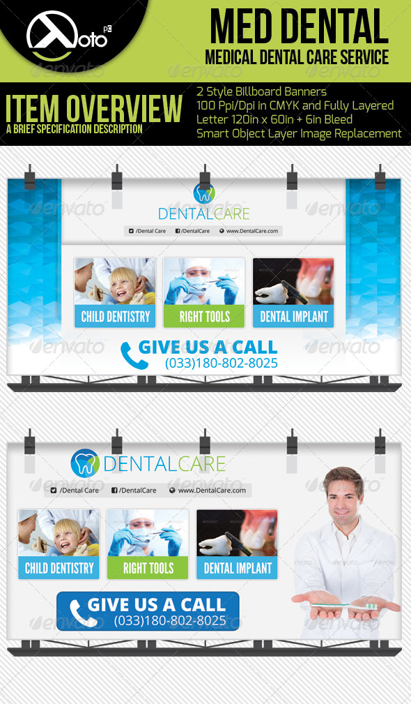 Medical Dental Care Billboard  - Signage Print Templates