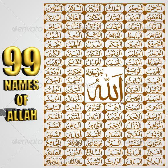 Arabic Islamic Art - Vectors