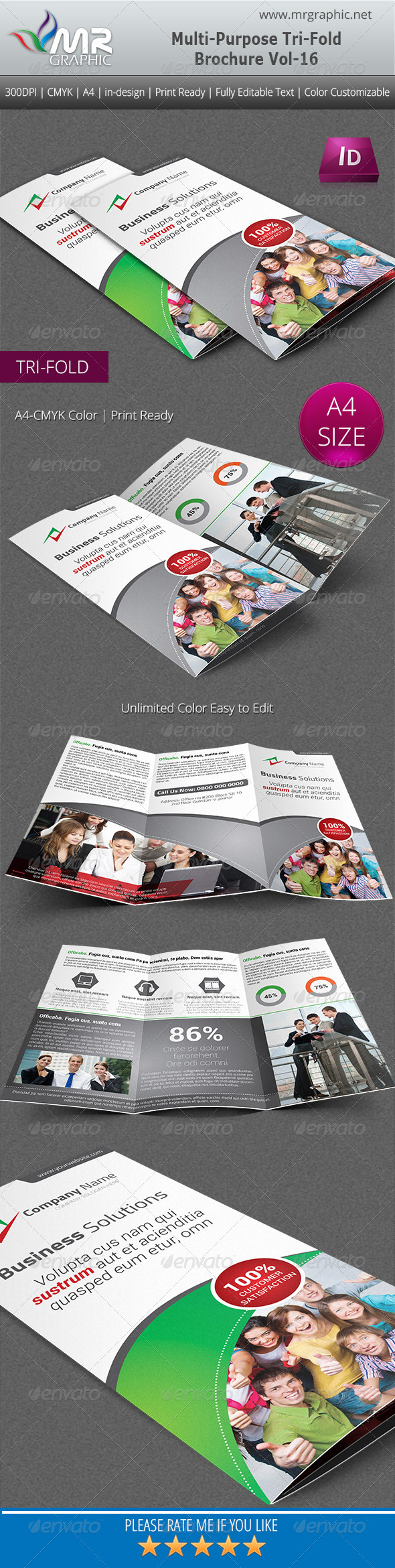 Multipurpose Business Tri-Fold Brochure Vol-16 - Corporate Brochures