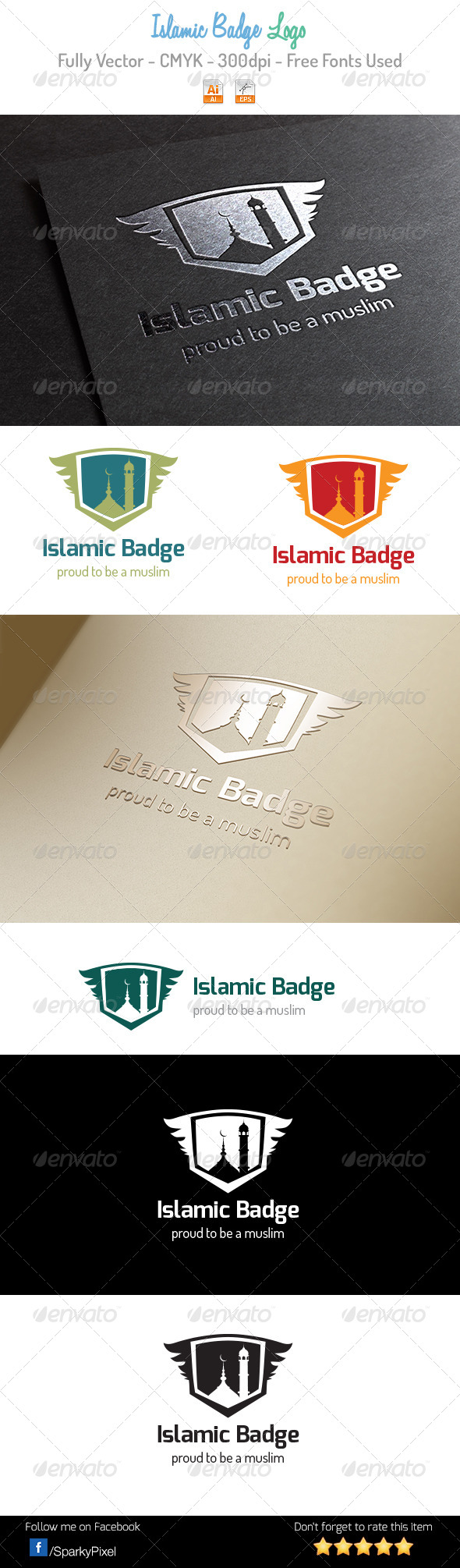 Islamic Badge Logo - Symbols Logo Templates