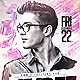 Electro House Music Flyer PSD V2 - GraphicRiver Item for Sale