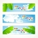 Sunny Summer Banner - GraphicRiver Item for Sale