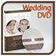Wedding Vanilla DVD Cover Artwork - GraphicRiver Item for Sale