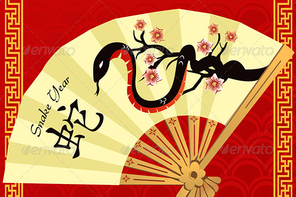 Chinese New Year of Snake - Seasons/Holidays Conceptual