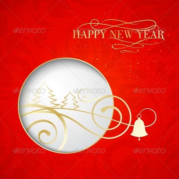 Christmas Curving Sign - Decorative Symbols Decorative