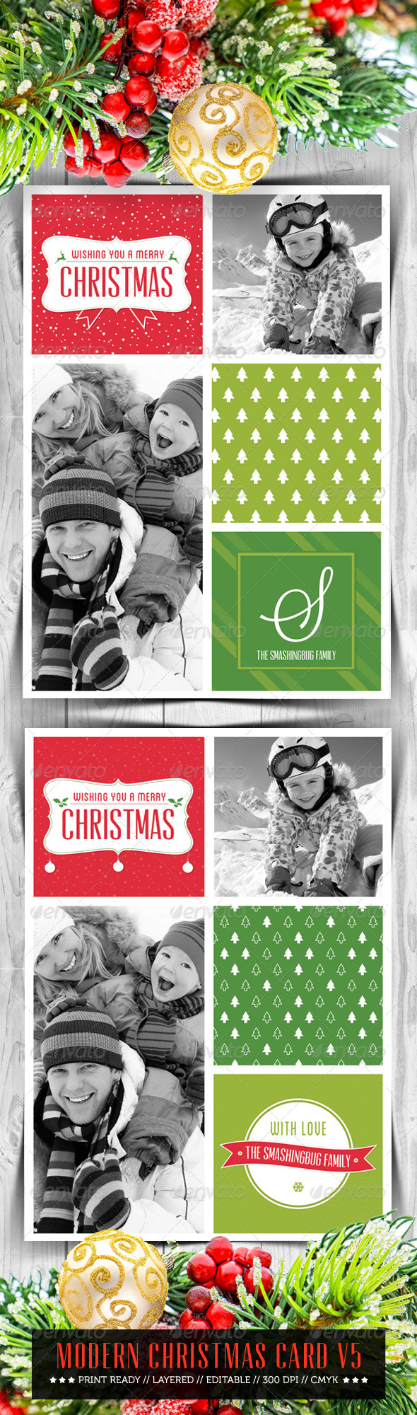 Modern Christmas Card V5 - Holiday Greeting Cards