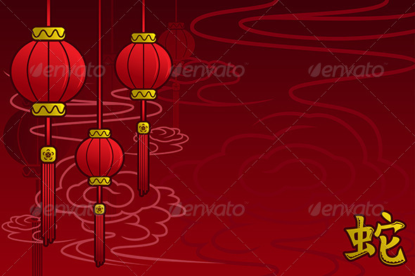 Chinese New Year - Backgrounds Decorative