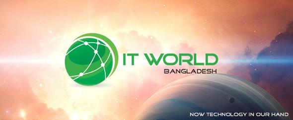 Itworldbd cover