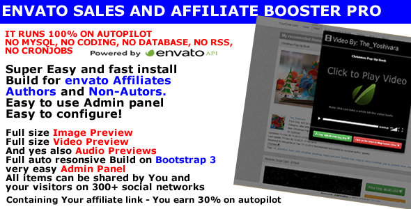 Sales and Affiliate Booster pro - CodeCanyon Item for Sale