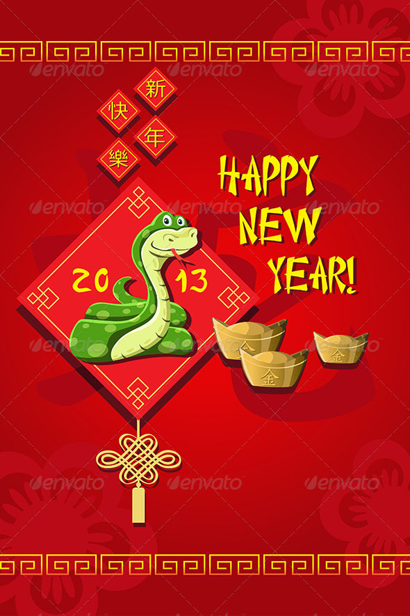 Chinese New Year of Snake - Decorative Vectors