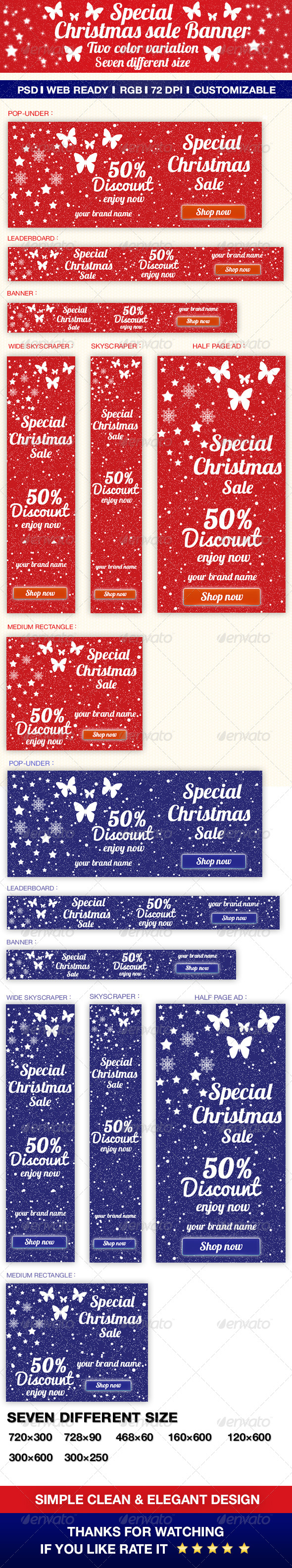 Special Christmas Sale Banners - Banners & Ads Web Elements
