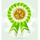 Clover Award on St. PatricK`s Day with Gold Coin - GraphicRiver Item for Sale