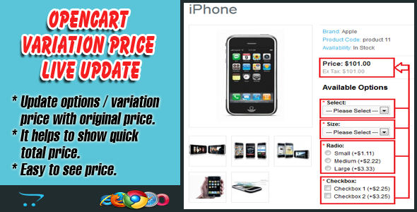 Opencart Variation Price Live Update - CodeCanyon Item for Sale