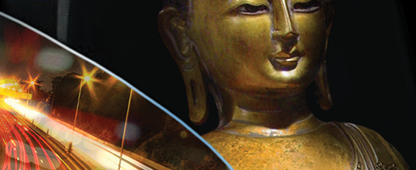 Homepage avatar
