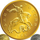 Gold Russian Rubel Coin - GraphicRiver Item for Sale