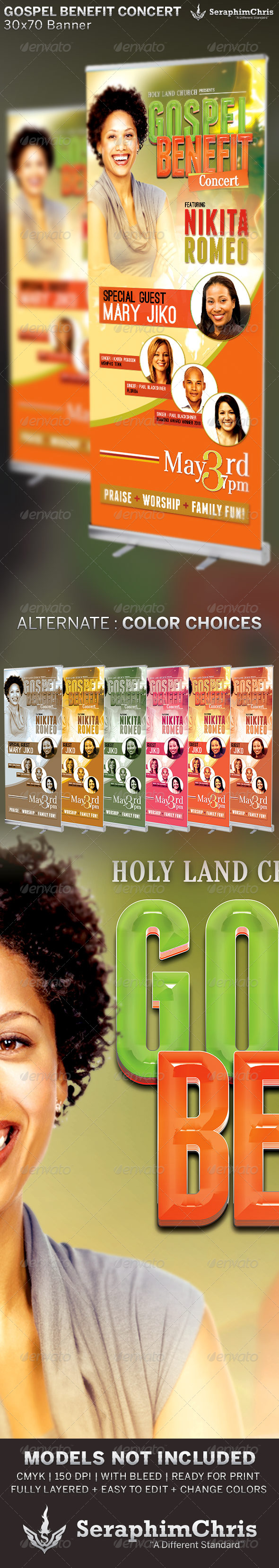 Gospel Benefit Concert: Church Banner Template - Signage Print Templates