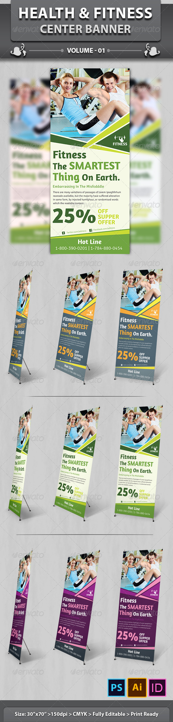 Health & Fitness Center Banner | Volume 1 - Signage Print Templates
