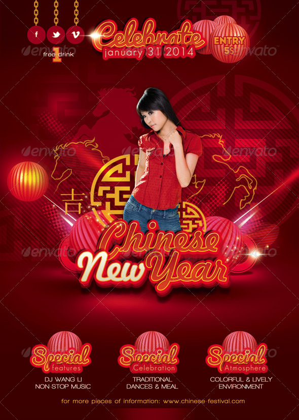 flyer celebrate chinese new year 2014 events flyers - Chinese New Year 2014