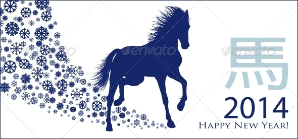 Horse  Year - New Year Seasons/Holidays