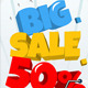 Big Sale Web Banner - GraphicRiver Item for Sale
