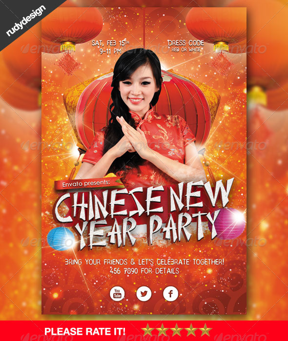 Chinese New Year Party Celebration Flyer - Events Flyers