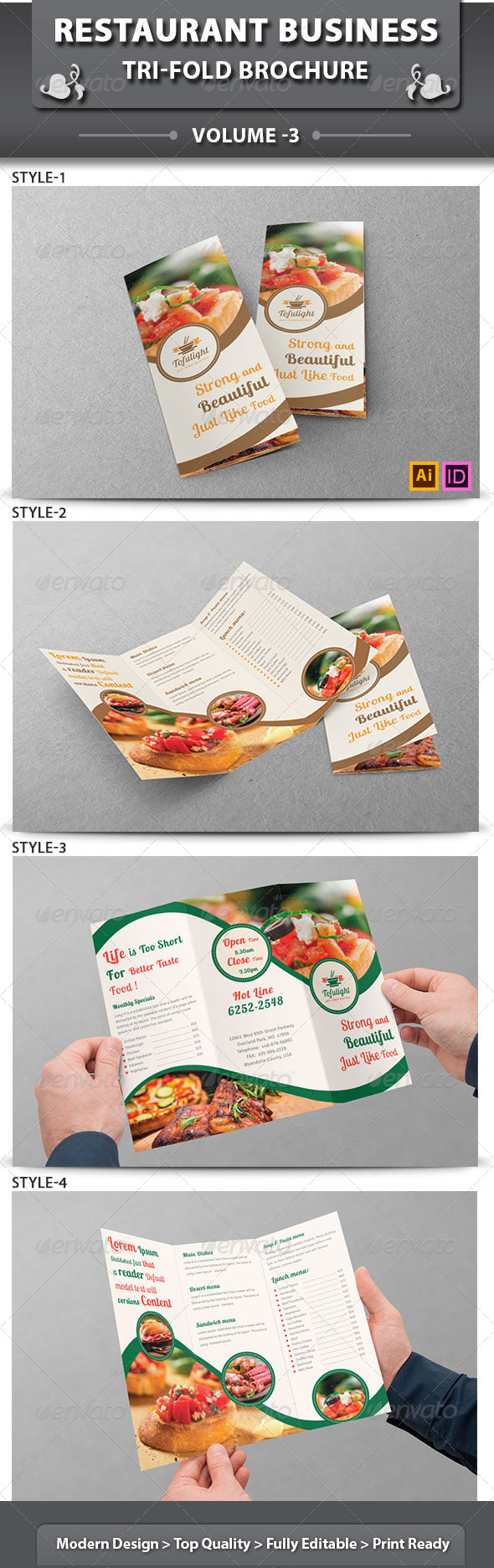 tri fold brochure template indesign cs6 - restaurant business tri fold brochure volume 3 by