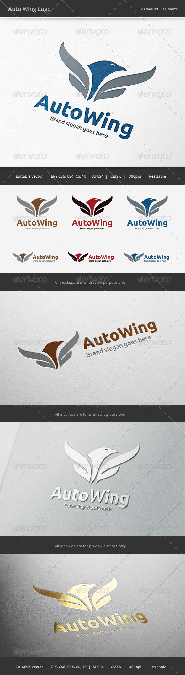 Auto Wing Logo - Animals Logo Templates