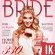 Wedding Magazine Cover - GraphicRiver Item for Sale