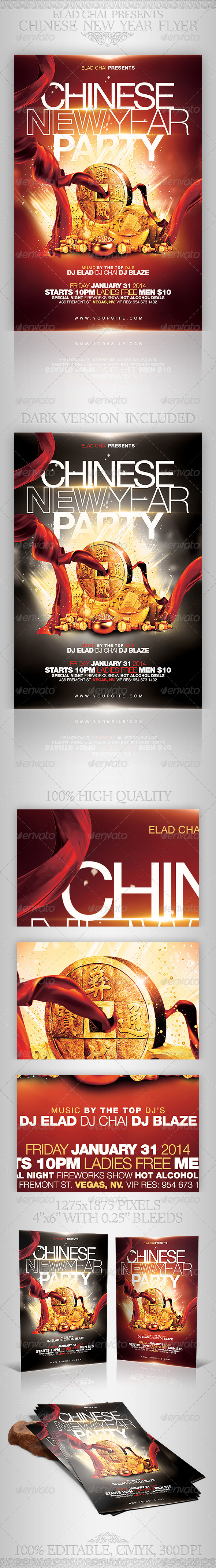 Chinese New Year Party Flyer Template - Holidays Events