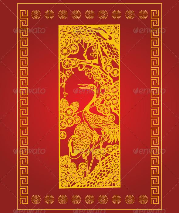 Bird Chinese Element - Miscellaneous Vectors