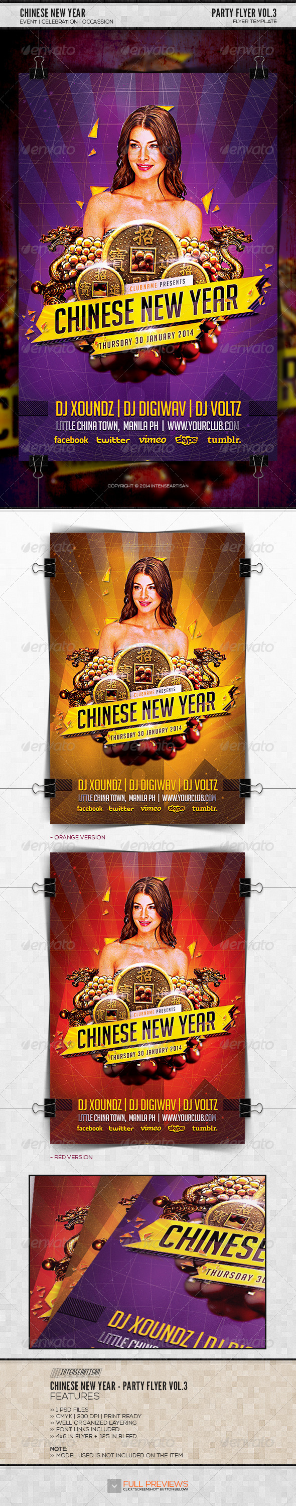 Chinese New Year | Party Flyer Vol.3 - Holidays Events