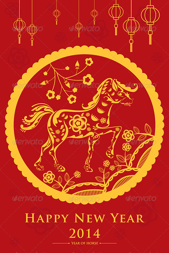 Chinese New Year Design - Seasons/Holidays Conceptual