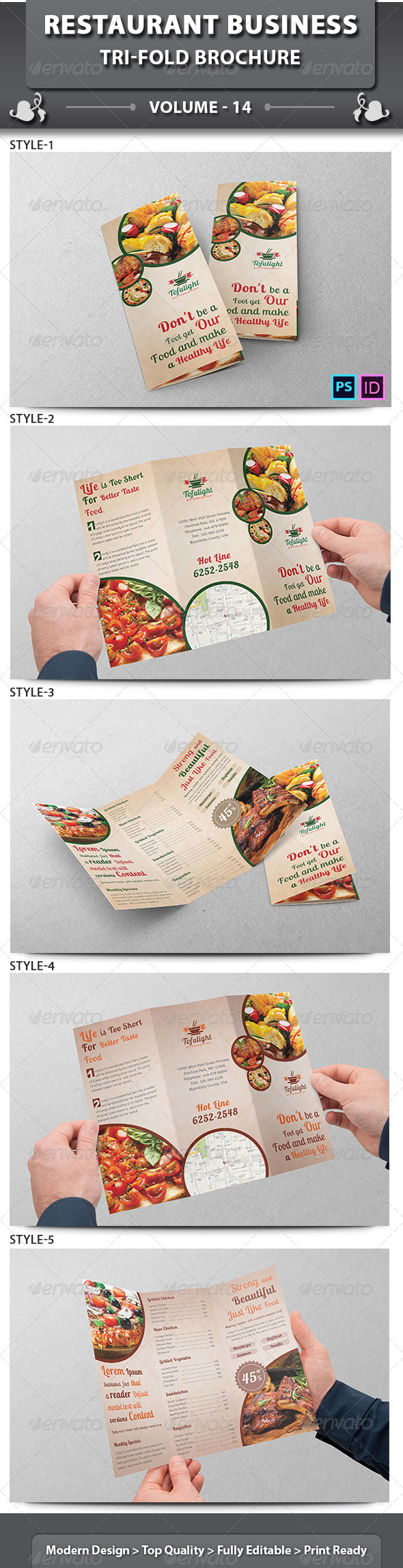 Restaurant Business Tri-fold Brochure | Volume 14 - Informational Brochures