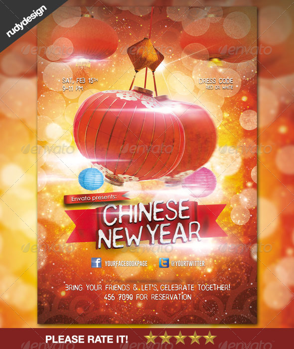 Chinese New Year Celebration Flyer Design - Holidays Events