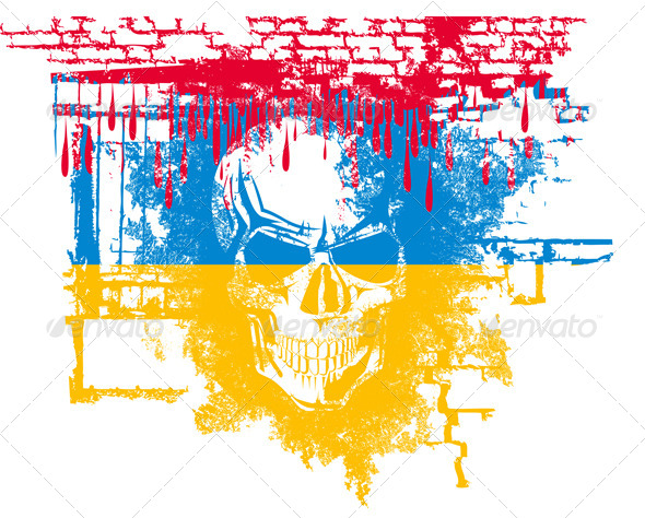 Human Skull with Ukrainian Flag - Backgrounds Decorative