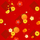 Chinese New Year Pattern Background - VideoHive Item for Sale