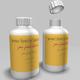 Medicine Bottle 2 - 3DOcean Item for Sale