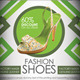 Shoe Sales Flyers - GraphicRiver Item for Sale