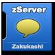 zServer -Multi-User Chat Server/Data Communication