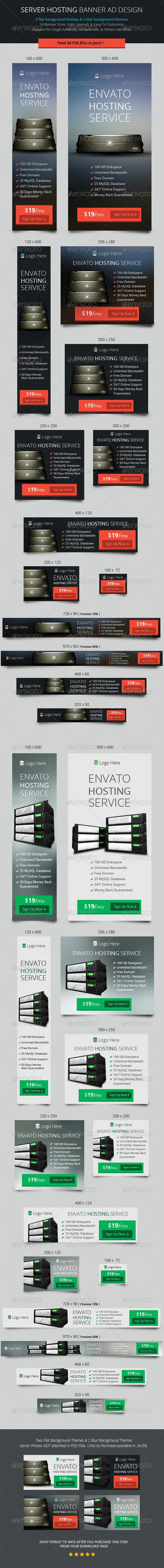 Server Hosting Banner ad Design - Banners & Ads Web Elements