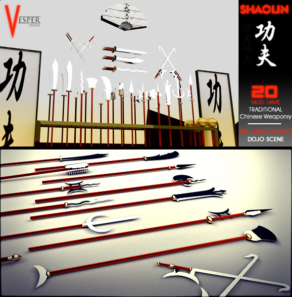 Shaolin Kung-fu Weapons - 3DOcean Item for Sale