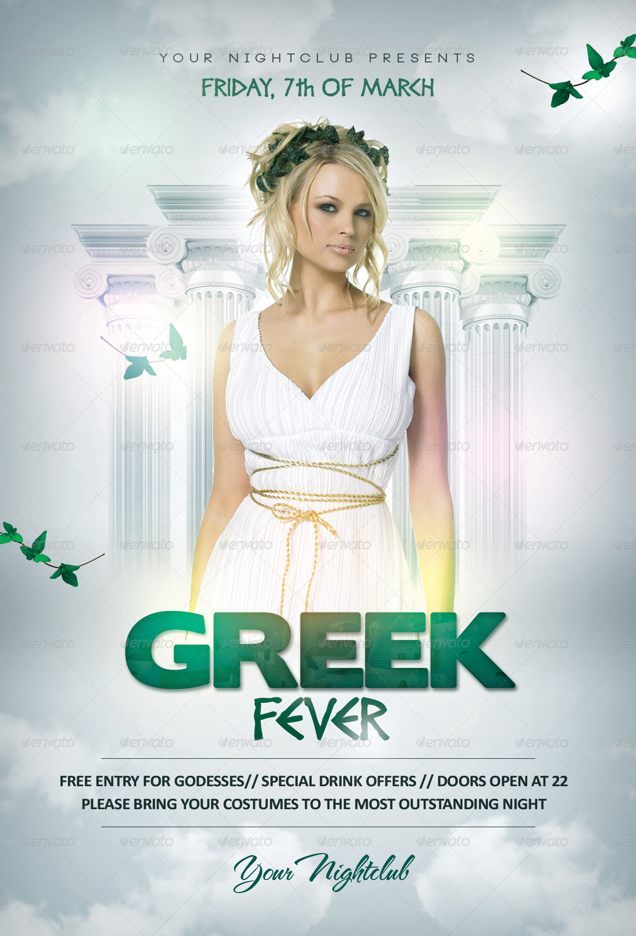 greek party flyer
