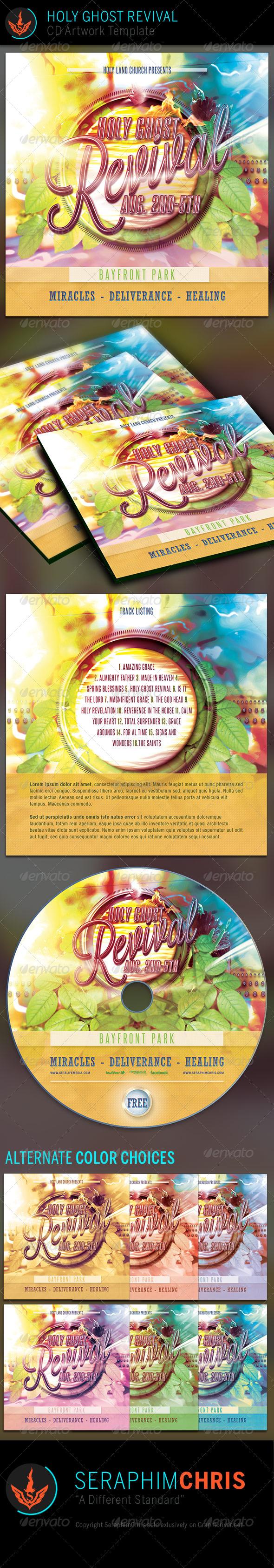 Holy Ghost Revival: CD Artwork Template - CD & DVD Artwork Print Templates