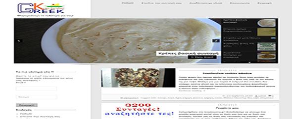 Pageshot