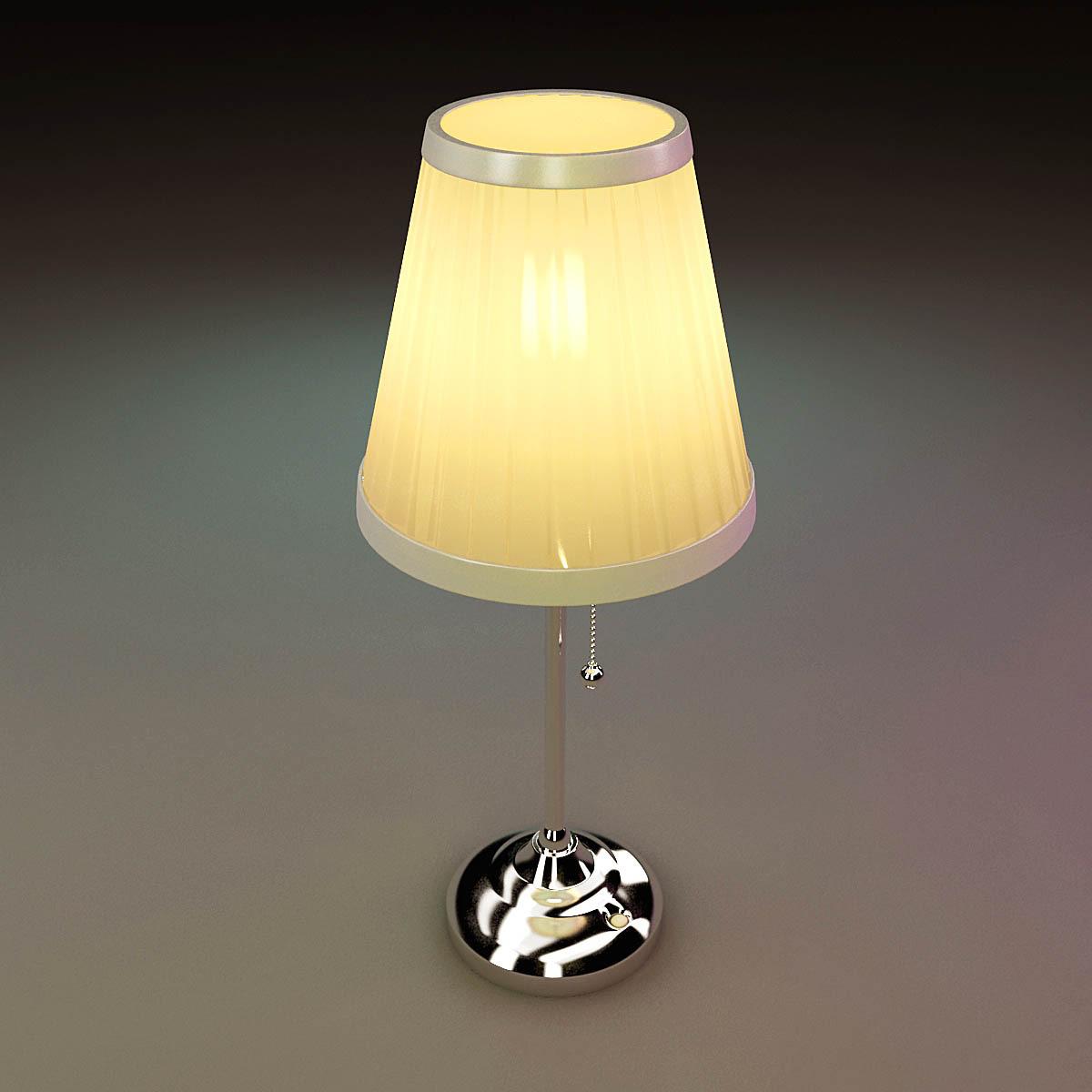 Ikea table lamps 10 in 1 by sercancetin 3docean 2g kajutag klabb 2g klabbg lampan 2g lampang naturel 2g naturelg stockholm 2g stockholmg vate 2g vateg geotapseo Image collections